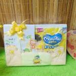 FREE KARTU UCAPAN TERMURAH Kado Lahiran Paket Hemat Kado Bayi Newborn Baby Gift Box Diapers Ekonomis