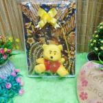 paket kado ulang tahun bayi laki-laki 0-2th kemeja batik plus boneka motif random